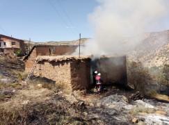 Elazığ'da kerpiç ev yangını