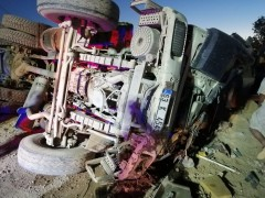 Elazığ'da beton mikseri devrildi: 1 yaralı