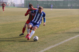 3. Lig: Elazığ Karakoçan: 0 – Cizrespor: 0