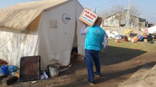 Elazığ'da 500 aileye gıda kolisi ulaştırıldı