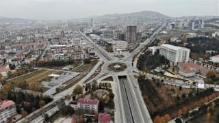Elazığ'da son 7 saatte 44 artçı deprem meydana geldi