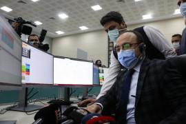 """Elazığ'da yeni nesil """"112 Acil Çağrı Merkezi"""" hizmete girdi"""