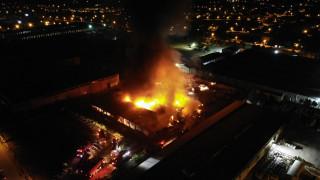 Elazığ OSB'de yangın, çok sayıda ekip müdahale ediyor