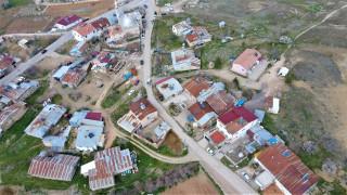 Elazığ'da referanduma giden o köy, 40'ıncı mahalle oldu