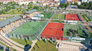 Elazığ Belediyesi yaz spor okulları açılış töreni gerçekleştirildi