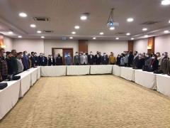 Elazığ'da 'Bilim ve Toplum Yenilikçi Eğitim Uygulamaları' programı düzenlendi